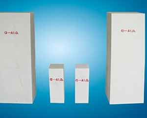 Two common methods of producing zirconia light brick.